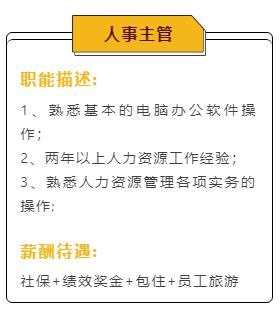 微信公众号如何添加招聘模板?公众号招聘职场样式推荐!