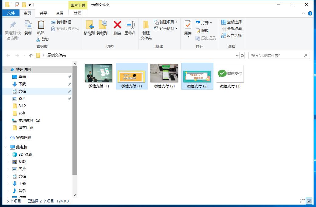 如何给文件夹中的图片批量添加编号?