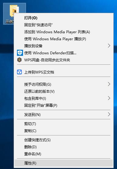 Windows文件夹不想被别人看见,电脑文件夹怎么加密?