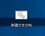 如何一步同时建立多个文件夹?