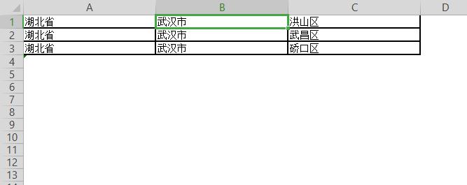 如何将Word文档转换成Excel表格?如何将Word表格转换成Excel表格?