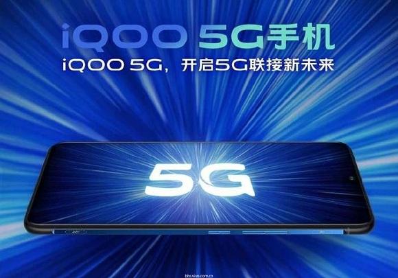 北京电信推出5G体验计划,豪送100G流量,5G时代真的来了!