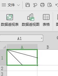 excel表格怎么画斜线?如何画多条斜线?