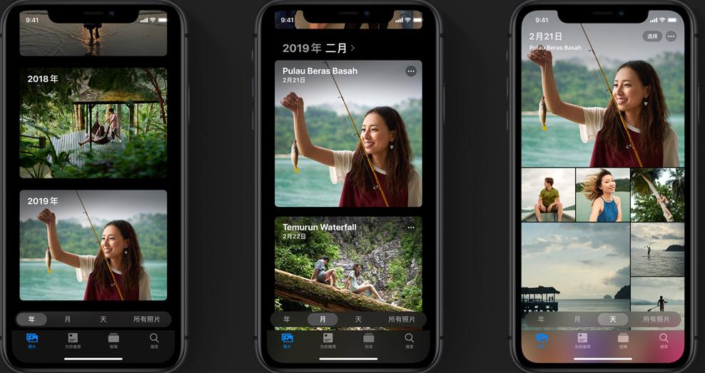 """iOS 13系统正式版上线,期待已久的""""深色模式""""终于来了!"""
