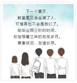 微信公众号毕业季样式,公众号青春怀旧样式模板推荐!