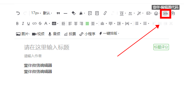 微信公众号文章字体怎么设置?公众号文章常用字体是什么?