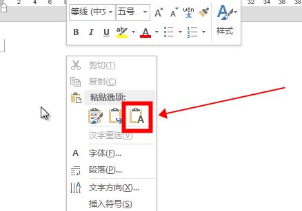 word文档超链接怎么删除?怎么快速删除文档中所有链接?