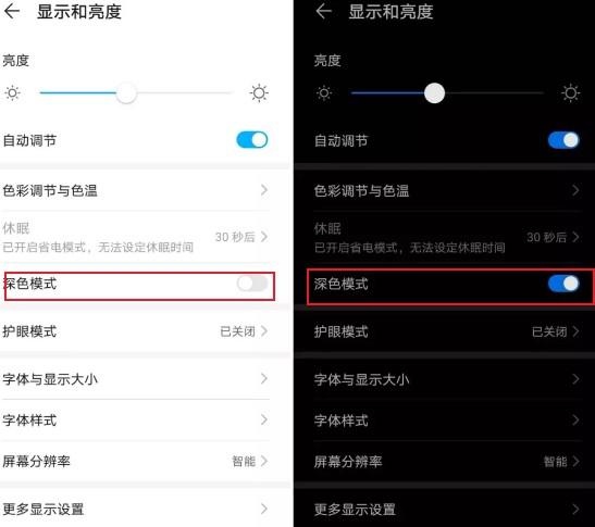 微信内测更新,安卓7.0.10版本终于上线深色模式!