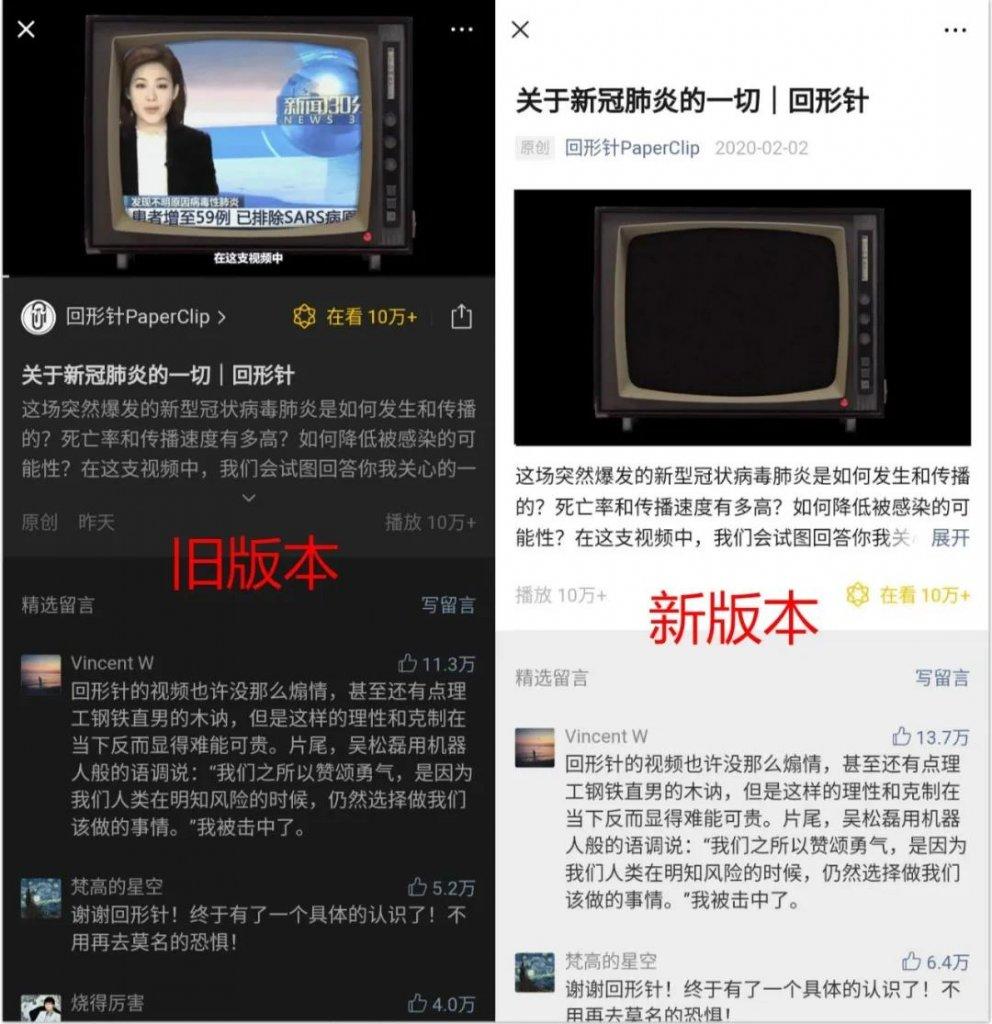 公众号列表新增视频号入口,微信这是要大力扶持视频号?