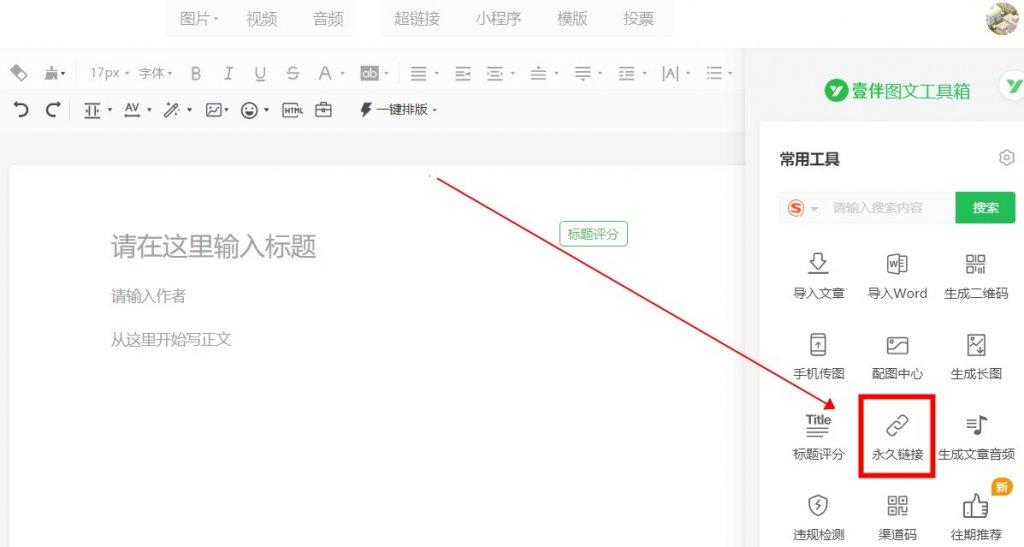 微信公众号已发布文章能修改吗?如何修改已发布公众号文章?