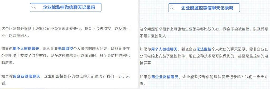 微信公众号如何添加简约背景?公众号文章背景怎么做?
