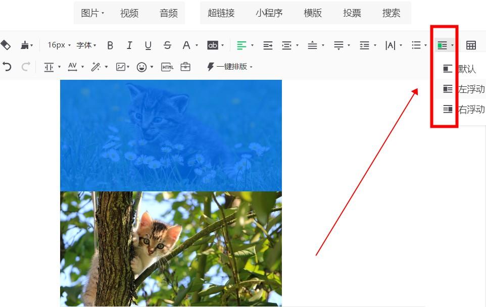 公众号怎么设置图片左右白边?长图如何排版?