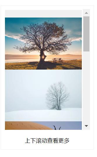 公众号滚动的框怎么做?用什么微信编辑软件可以制作公众号滚动图片?