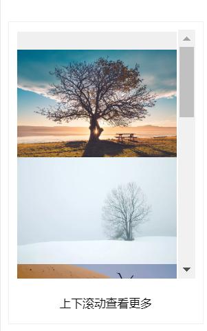 微信公众号怎么制作可以滑动的图片素材?