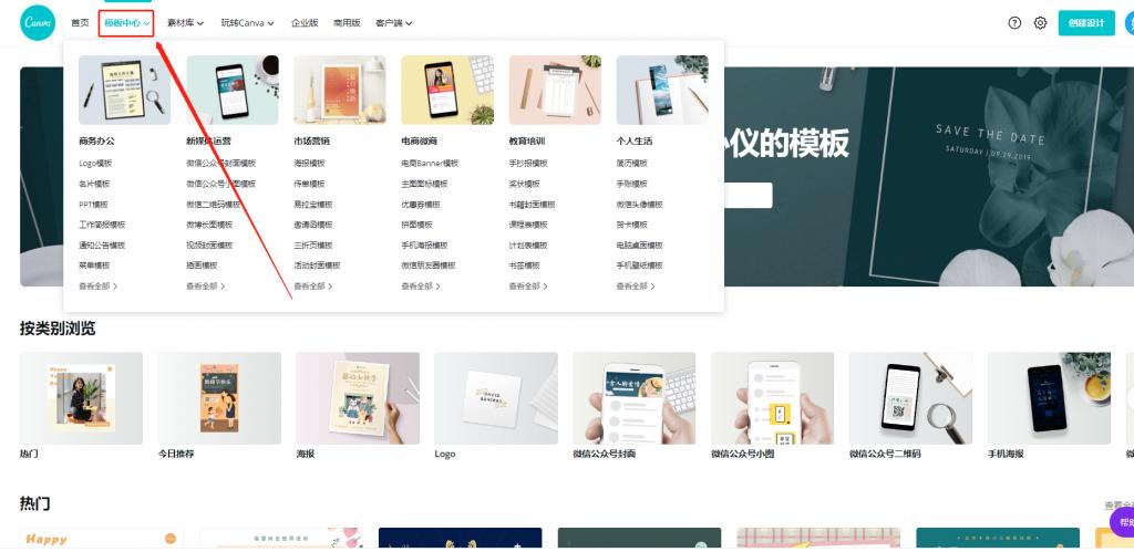微信公众号模板素材网站哪个好?免费无版权图片资源网站推荐!
